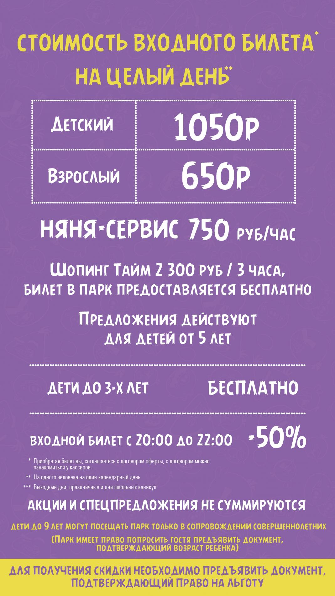Часа санкт в петербурге стоимость человека за парковки шереметьево в час стоимость
